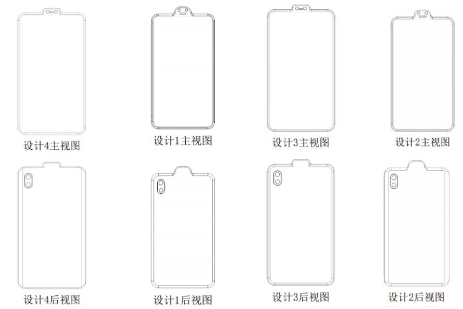 Η Xiaomi κατοχυρώνει δίπλωμα ευρεσιτεχνίας με περίεργη σχεδίαση τηλεφώνων 1