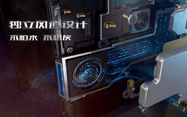 Αυτό εδώ το gaming smartphone διαθέτει ενσωματωμένο ανεμιστήρα ψύξης και μπορεί να εγγράψει βίντεο 8K! 2