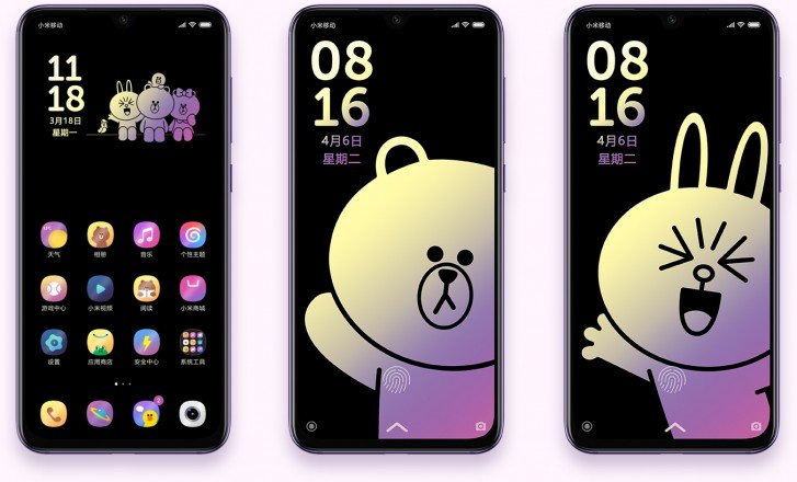 Xiaomi Mi 9 SE Brown Bear Edition: Μέχρι τις 9 Απριλίου θα πωλείται κανονικά 1