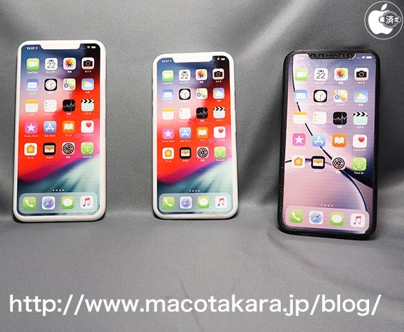 Διπλή πίσω κάμερα για το φετινό μοντέλο iPhone XR 1
