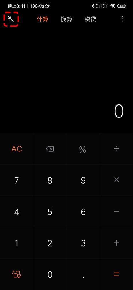 Η CLOSED BETA MIUI 9.4.16 φέρνει αιωρούμενη αριθμομηχανή 2