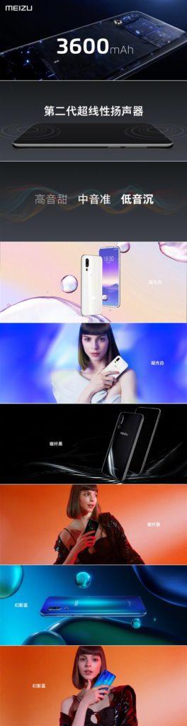 Είναι πλέον και επίσημα υπαρκτό το MEIZU 16S με εμπρόσθια κάμερα Samsung 3T2 20MP 1