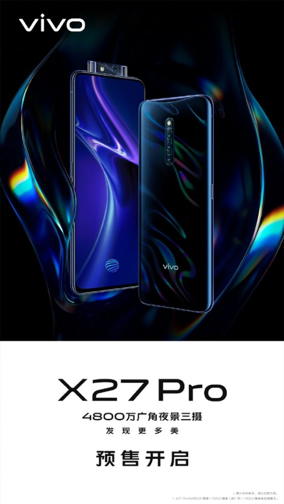Αναμένουμε για αυτόν τον μήνα και το Vivo X27 Pro με τέλειες αναλογίες και pop-up κάμερα 1