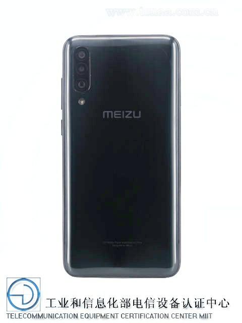Σε νέες κατασκοπευτικές εικόνες το Meizu 16Xs 1