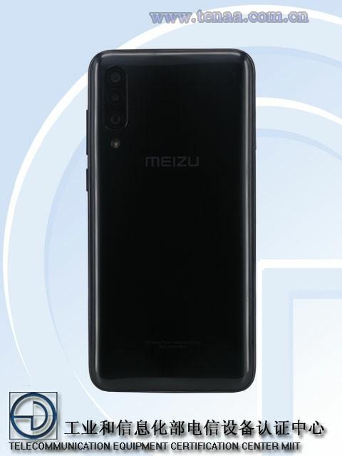 Σε νέες κατασκοπευτικές εικόνες το Meizu 16Xs 2