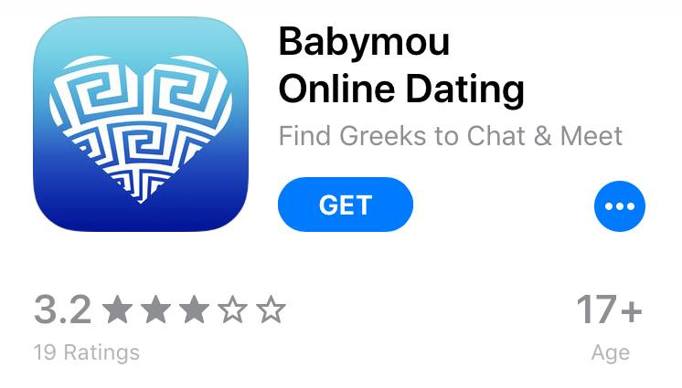 Ινδικό dating δωρεάν chat