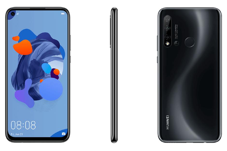 Το επόμενο φθηνό τηλέφωνο της Huawei θα διαθέτει τέσσερις κάμερες πίσω 1