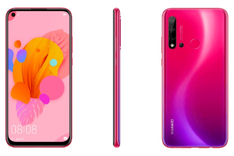 Το επόμενο φθηνό τηλέφωνο της Huawei θα διαθέτει τέσσερις κάμερες πίσω 3