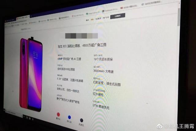 Όλες οι προδιαγραφές του Redmi Pro 2, διέρρευσαν στο διαδίκτυο 2