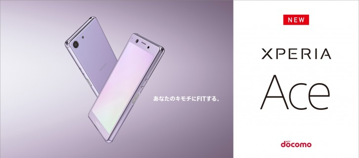 Sony: Έδειξε το νέο Xperia Ace - το Xperia XZ4 Compact που δεν ήρθε ποτέ 4