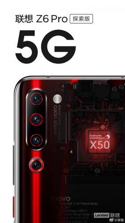 Διάφανη πλάτη στο νέο Lenovo Z6 Pro 5G 1