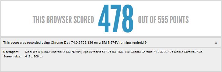 Το benchmark αποκαλύπτει ότι το Samsung Galaxy Note 10 θα έχει οθόνη 19: 9 1