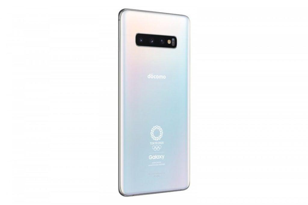 Η Samsung παρουσιάζει το Galaxy S10 + Olympic Games Edition 3