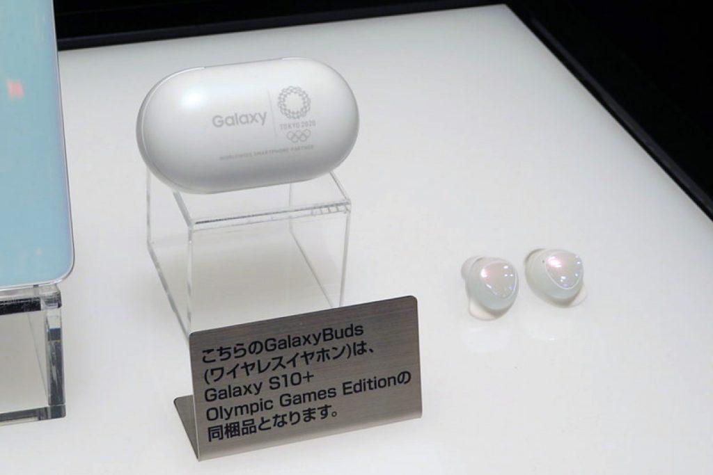 Η Samsung παρουσιάζει το Galaxy S10 + Olympic Games Edition 4