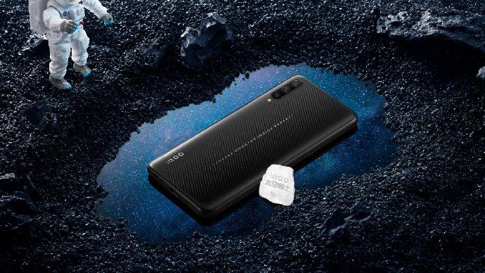 Η Vivo ανακοινώνει το smartphone iQOO Space Knight Limited Edition 2