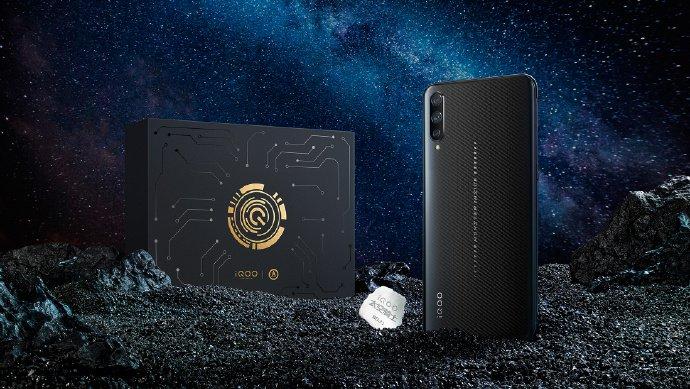 Η Vivo ανακοινώνει το smartphone iQOO Space Knight Limited Edition 1