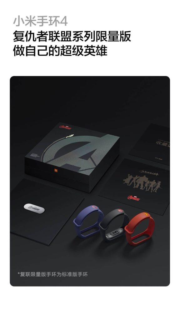 46d0bc51dca9c423e8e6e6d92fda22dd28356269288126204068504119437429349318 576x1024 Xiaomi Mi Band 4 Avengers Edition: Υπάρχει και αυτό πλέον στην αγορά!