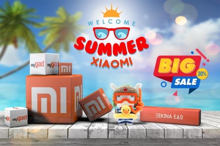 grewgre 1 [MyGad.gr]: Αυτό το καλοκαίρι πρέπει να αναβαθμιστείς, πάρε μια Xiaomi συσκευή!