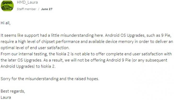 Δεν παίρνει την ενημέρωση Android Pie το μοντέλο Nokia 2 1