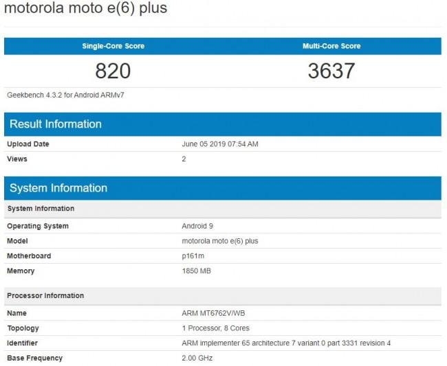 Το Motorola Moto E6 Plus αποκαλύπτεται με chipset Helio P22 στο Geekbench 1