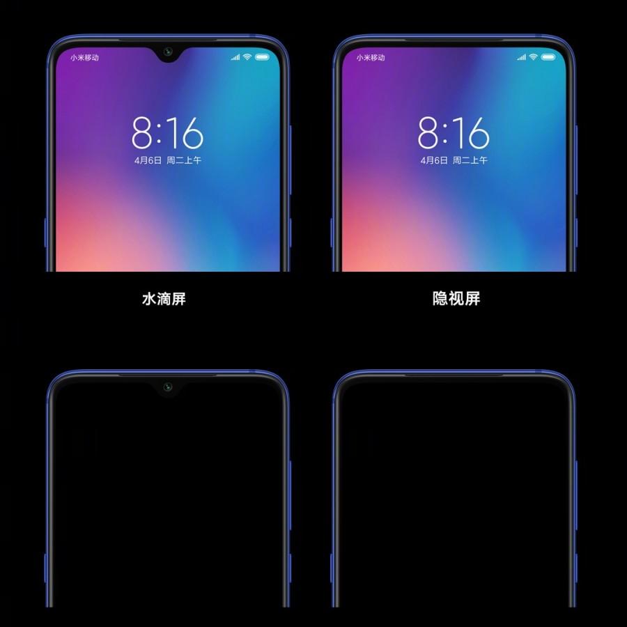 Εμπρόσθια κάμερα κάτω από την οθόνη και στα νέα μοντέλα της Xiaomi 3