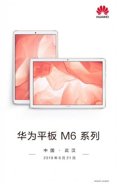 Η Huawei θα παρουσιάσει αύριο δύο συσκευές MediaPad M6 2