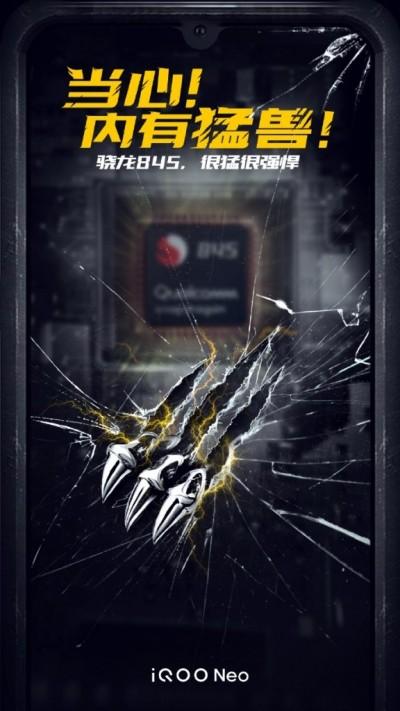 Σύντομα κοντά μας και το νέο vivo iQOO Neo με Snapdragon 845 1