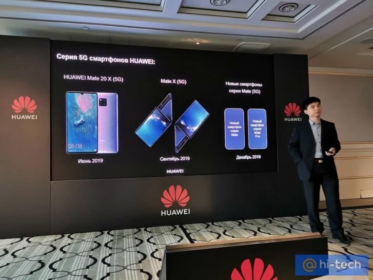 Περιμένουμε τον Δεκέμβριο το νέο Huawei Mate 30 5G 1