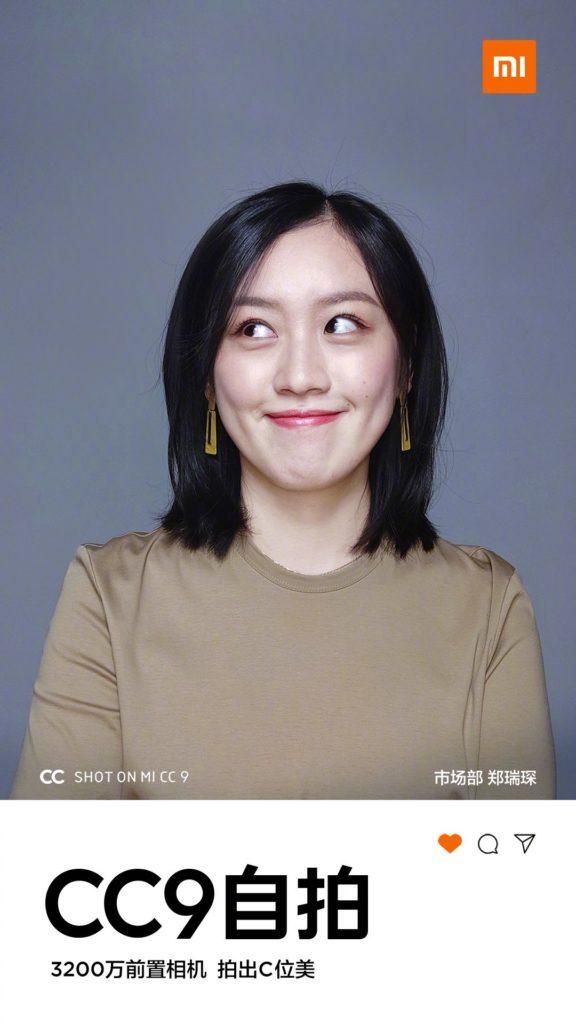 Κοιτάξτε το νέο πολύχρωμο κουτί λιανική πώλησης του Xiaomi Mi CC9 και μερικές λήψεις selfies 3