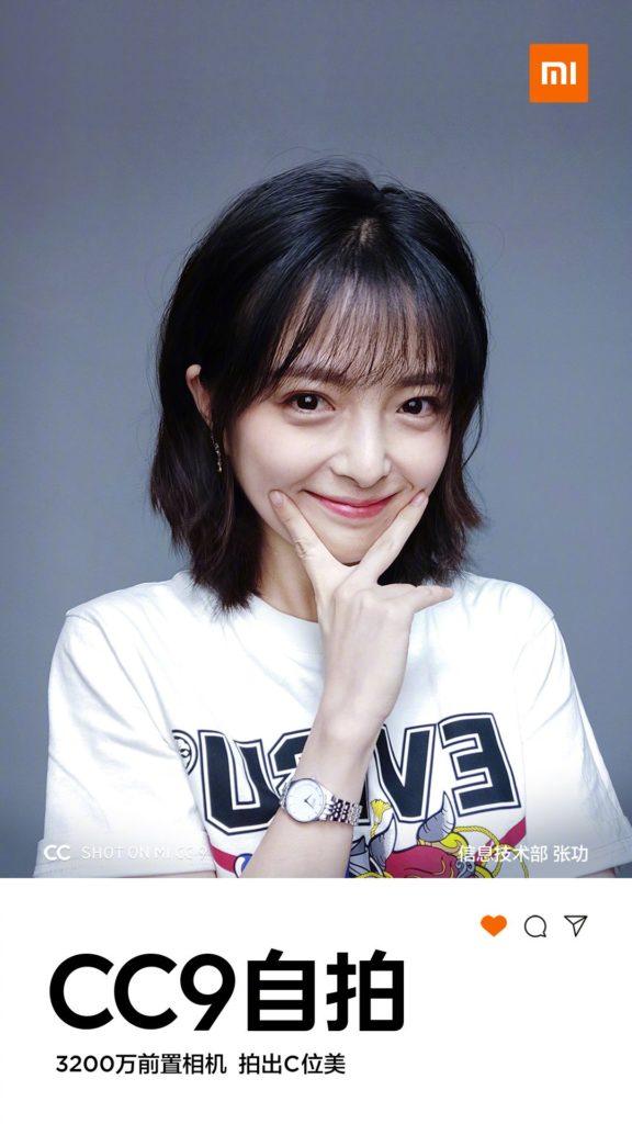 Κοιτάξτε το νέο πολύχρωμο κουτί λιανική πώλησης του Xiaomi Mi CC9 και μερικές λήψεις selfies 4