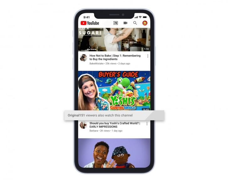 Περισσότερο έλεγχο σας δίνει το YouTube σχετικά με τα ορισμένα βίντεο 3
