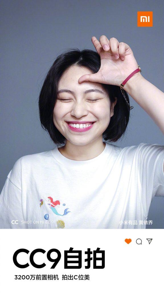 Κοιτάξτε το νέο πολύχρωμο κουτί λιανική πώλησης του Xiaomi Mi CC9 και μερικές λήψεις selfies 6