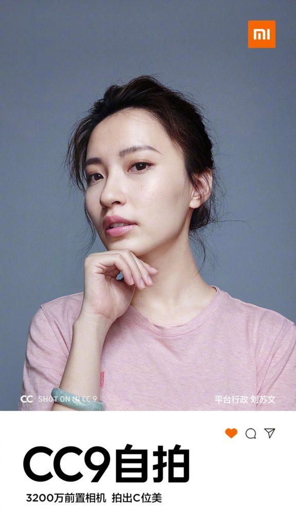 Κοιτάξτε το νέο πολύχρωμο κουτί λιανική πώλησης του Xiaomi Mi CC9 και μερικές λήψεις selfies 8