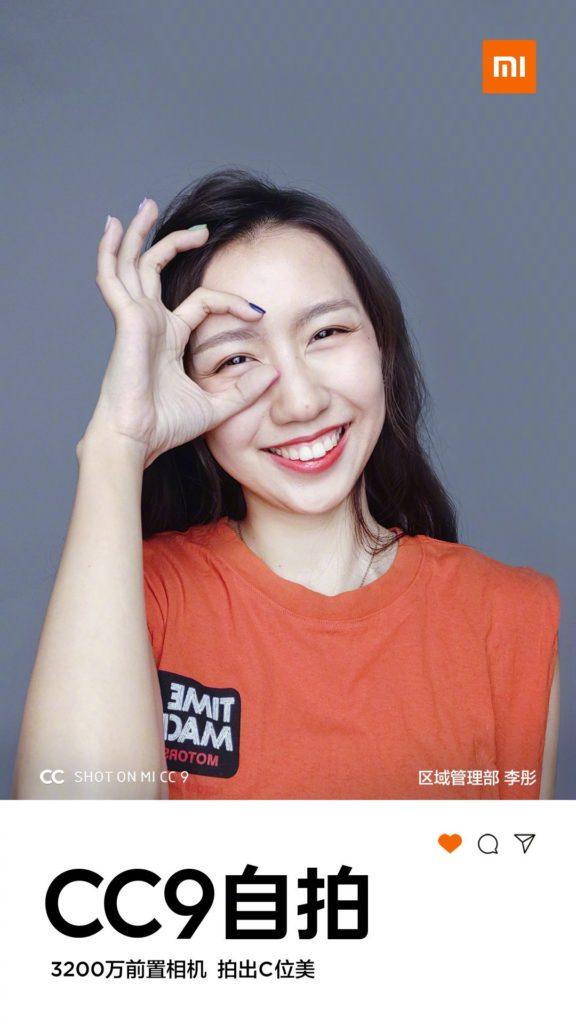 Κοιτάξτε το νέο πολύχρωμο κουτί λιανική πώλησης του Xiaomi Mi CC9 και μερικές λήψεις selfies 9