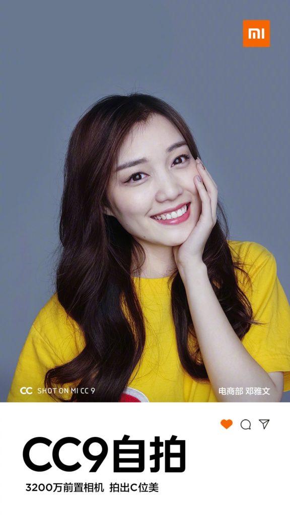 Κοιτάξτε το νέο πολύχρωμο κουτί λιανική πώλησης του Xiaomi Mi CC9 και μερικές λήψεις selfies 10