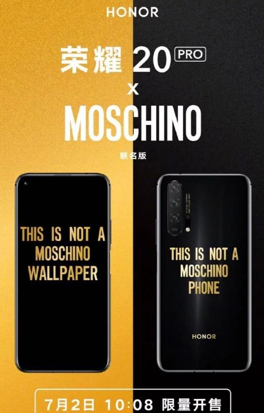Honor 20 Pro Moschino Edition: Αποκλειστικά διαθέσιμο στην Κίνα 2