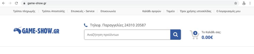 Screenshot 2019 07 31 at 1.38.58 am