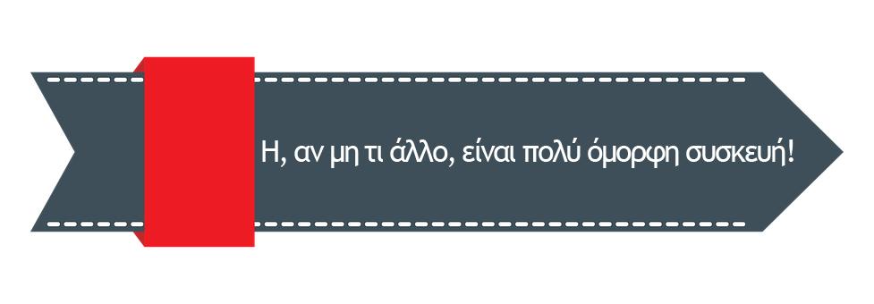 Text Banner PNG Transparent Image