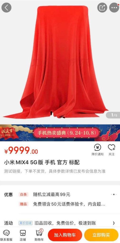 Mi MIX 4 Listing 505x1024