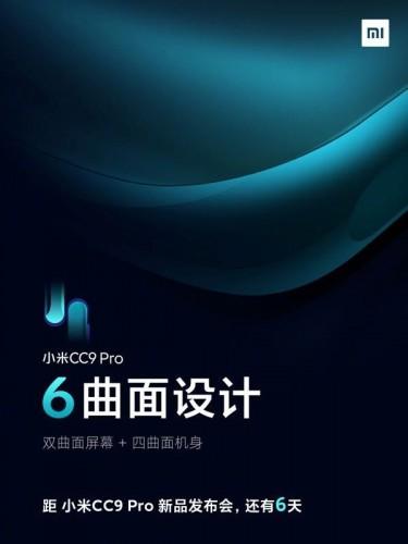 Το Xiaomi Mi CC9 Pro θα συσκευάσει μια μπαταρία 5.260 mAh με υποστήριξη γρήγορης φόρτισης 30 W 3