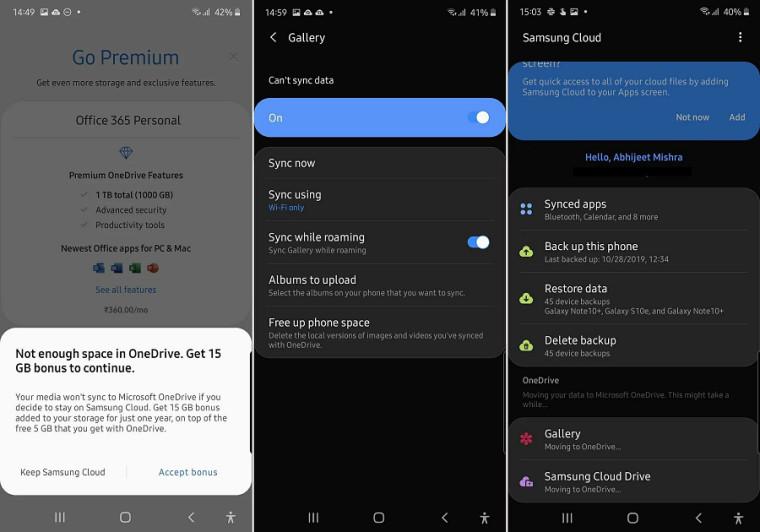 Η Samsung ξεκινά συγχρονισμό δεδομένων του Cloud Drive με το Microsoft OneDrive για ορισμένους χρήστες 2
