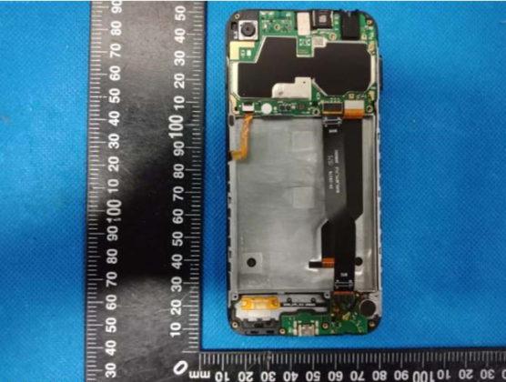 Άγνωστο νέο smartphone της LG πήρε πιστοποίηση από την  FCC 3