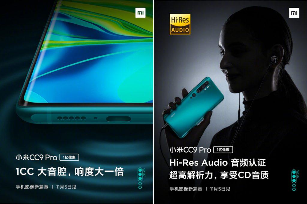 Xiaomi Mi CC9 Pro: Με Snapdragon 730G, εξαιρετικά λεπτό ανιχνευτής δακτυλικών αποτυπωμάτων, NFC, αισθητήρας υπερύθρων και άλλα 2