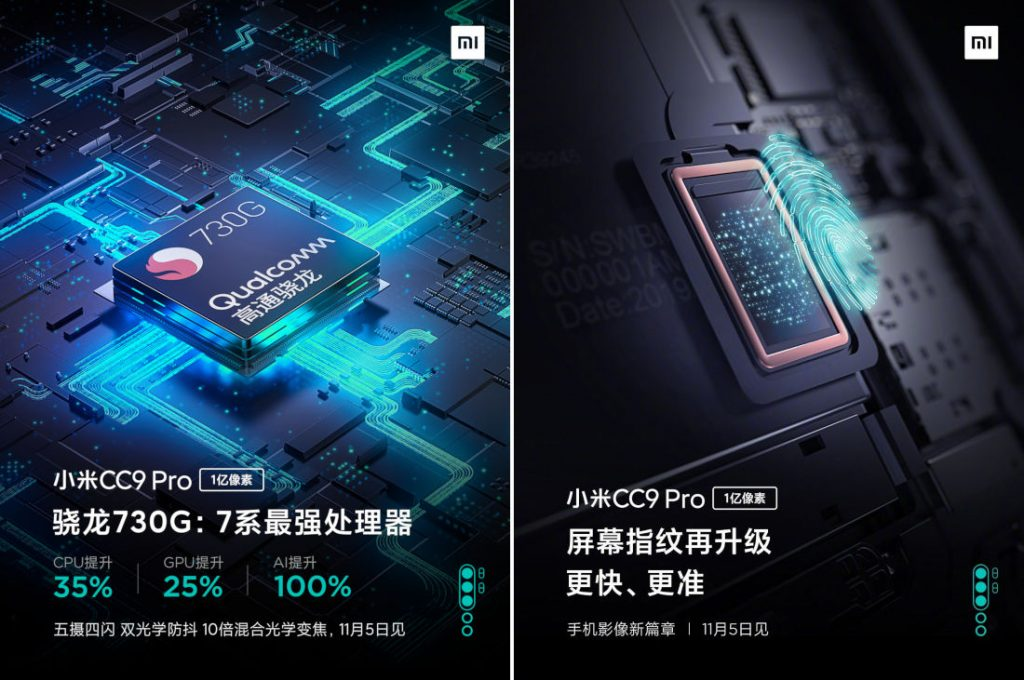 Xiaomi Mi CC9 Pro: Με Snapdragon 730G, εξαιρετικά λεπτό ανιχνευτής δακτυλικών αποτυπωμάτων, NFC, αισθητήρας υπερύθρων και άλλα 1