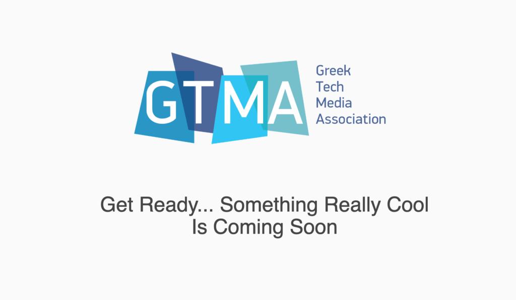 Greek tech media association ή αλλιώς απόπειρα παραπλάνησης αναγνωστών και εταιρειών 2
