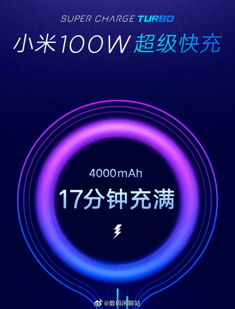 To ταχύτερο σύστημα φόρτισης προέρχεται από την Xiaomi και φθάνει σε ισχύ τα 100W! 1