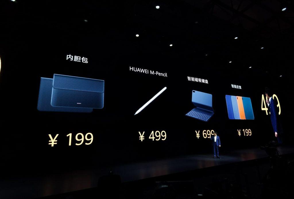 Επίσημη κυκλοφορία για το Huawei MatePad Pro με ασύρματη φόρτιση και άλλα πολλά 3