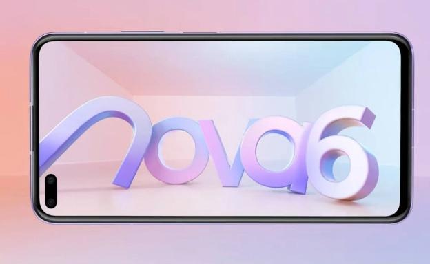 Ένα ωραίο προωθητικό βίντεο για το Huawei Nova 6 5G 1