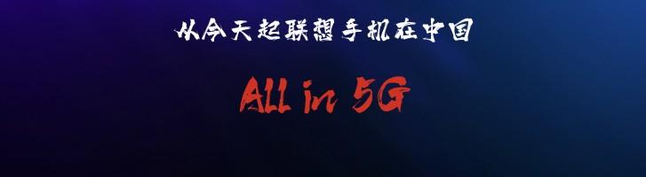Το φθηνότερο 5G τηλέφωνο είναι το νέο Lenovo Z6 Pro 5G 1