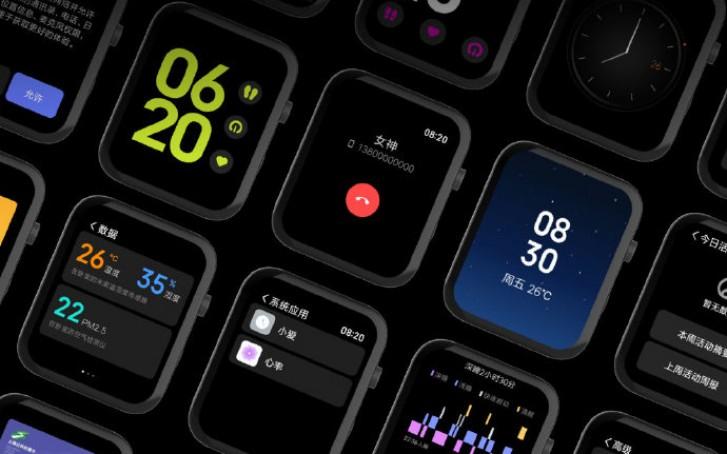 Αρχίζει κανονικά να κυκλοφορεί το Xiaomi Mi Watch 1